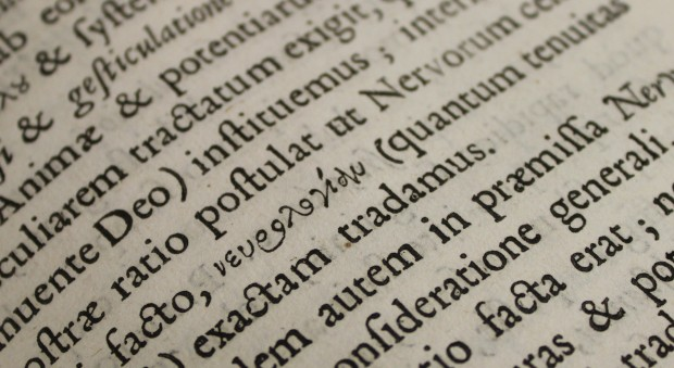 The word 'neurologia' in Greek in Cerebri anatome. Thomas Willis, published London, 1664.