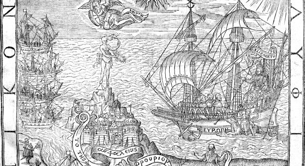 General and rare memorials pertayning to the perfect arte of navigation. John Dee, published London, 1577.