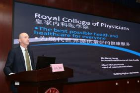 Dr Steve Jones speaking in Tianjin, China